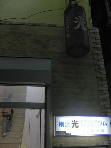 Img_5261_2