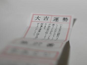 Habu0093
