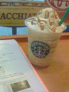 お勉強中!